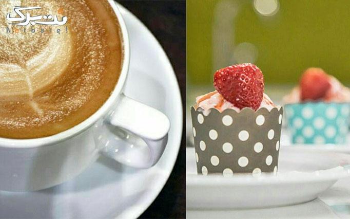 کافه رستوران کلاژ با منو کافی شاپ