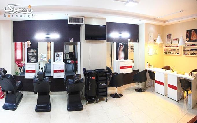 میکاپ ، براشینگ و بافت مو در آرایشگاه کاملیا