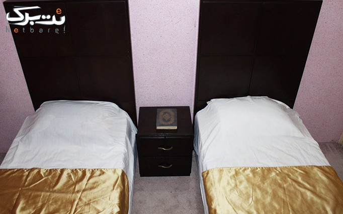 اقامت در هتل آپارتمان پرهام
