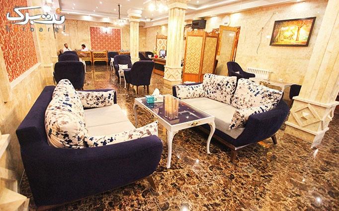 کافه رستوران لاهوت با سرویس چای سنتی