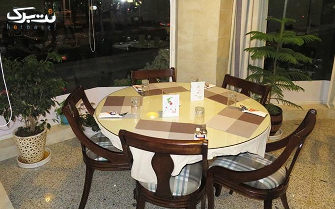 رستوران آرتا با منوی باز غذاهای ایرانی