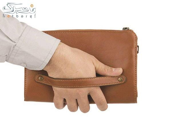 کیف دستی قفل ناخنی از گالری ماندگار