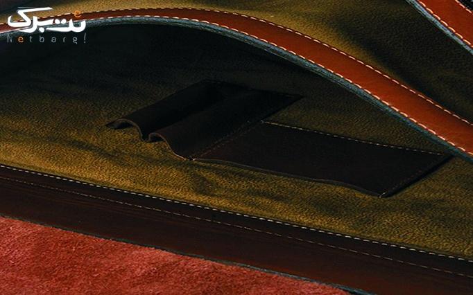 کیف اداری سه دسته از گالری ماندگار