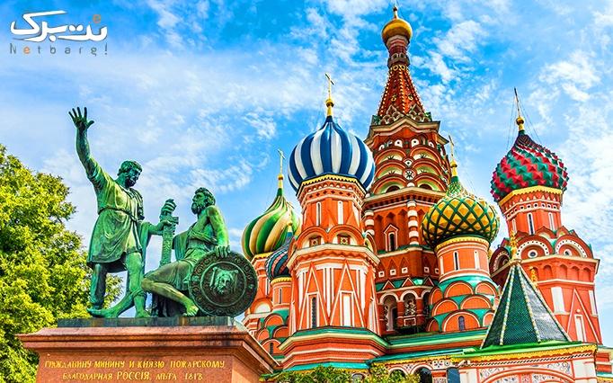 دوره مکالمه در سفر به زبان روسی در ایران کانادا