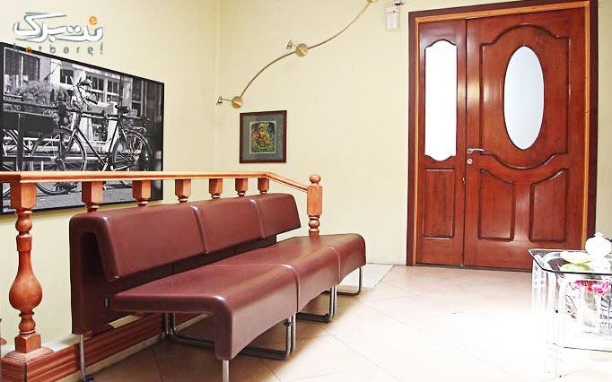 ماساژ صورت و پاکسازی در مطب دکتر حمیدپور