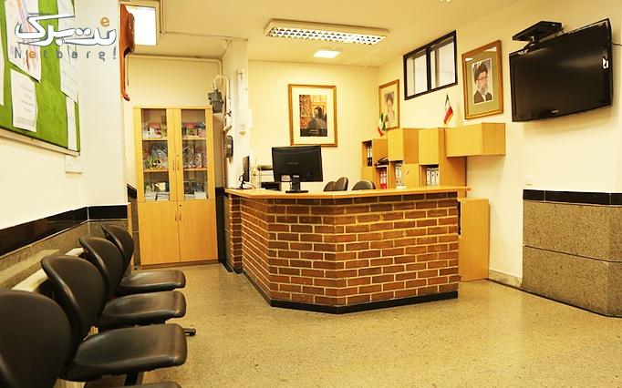 خانه زبان ویژه گروه 3 تا 7 سال در موسسه دانش ارم