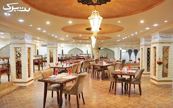 رستوران لوکس خوان کرم با منوی ایرانی و موسیقی زنده
