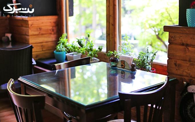 کافه دیمارس با منوی باز غذاهای متنوع و دلچسب
