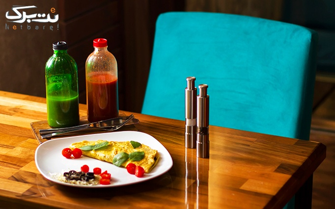 کافه روان با منوی باز صبحانه دلچسب