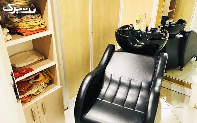میکاپ یا شینیون در آرایشگاه رادینا