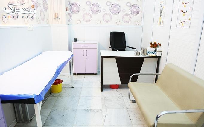 میکرودرم یا هیدرودرم در مطب دکتر غلامی