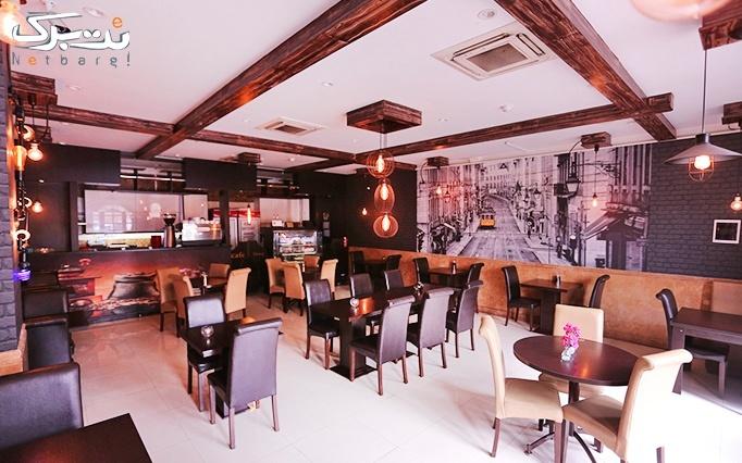 کافه رستوران دینگ با منوی باز صبحانه