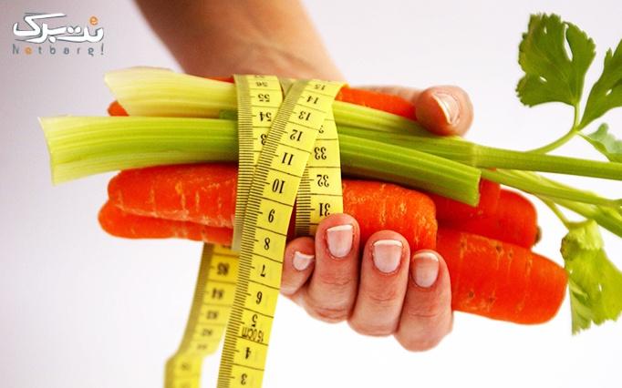 مشاوره تغذیه و رژیم درمانی در مطب دکتر فولادی