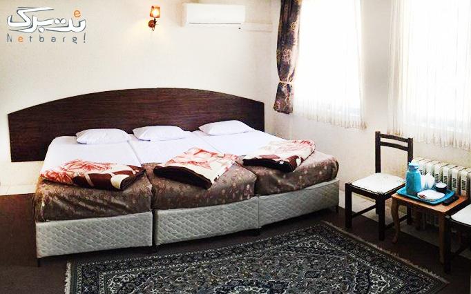 اقامت در هتل خاور