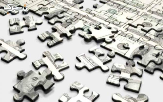 چاپ عکس بر روی پازل های 40 تکه در نوین نقش