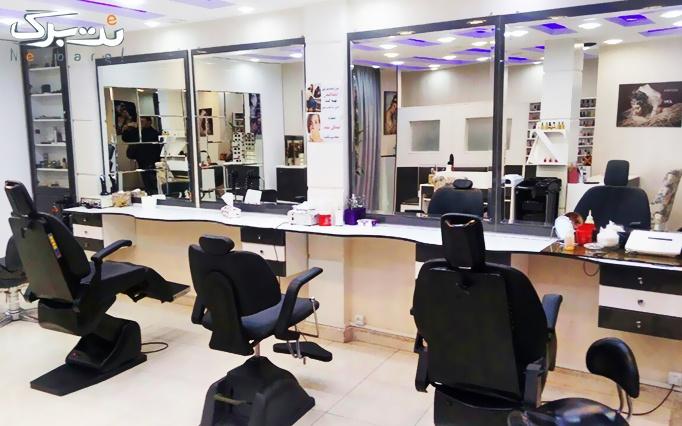 طراحی حنا و کاشت ناخن در آرایشگاه قصر نیکان