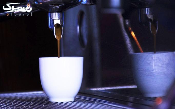 کافه رز سیاه با منو نوشیدنی سرد و گرم