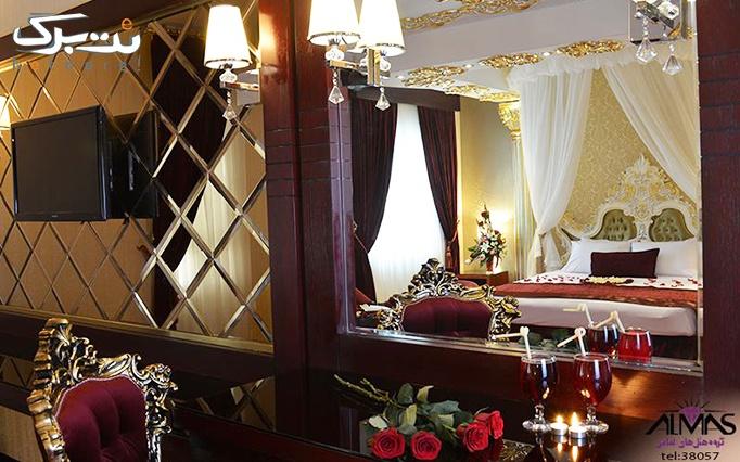 اقامت به همراه صبحانه در هتل4ستاره تاپ الماس