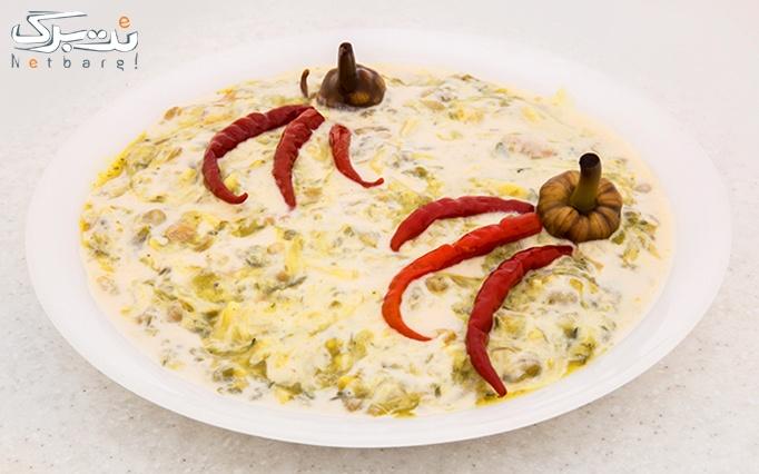 کترینگ غذا مذا با منو ته چین،آش و غذای ایرانی