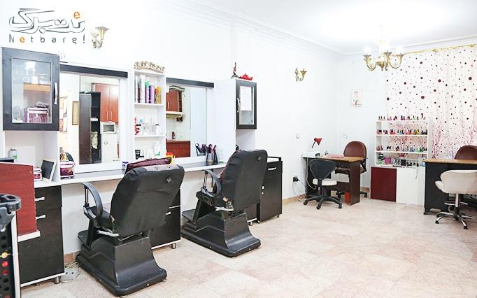 ماساژ بدن و کراتینه سرد مو در آرایشگاه الف