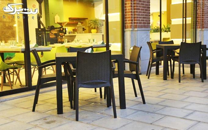 کافه رستوران کلاژ با منو صبحانه