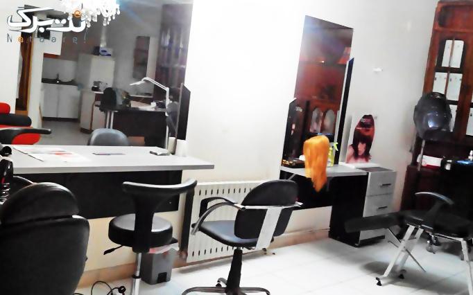 بوتاکس مو در سالن زیبایی آوای هلیا