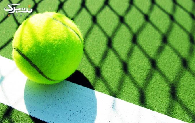تنیس توپ طلایی