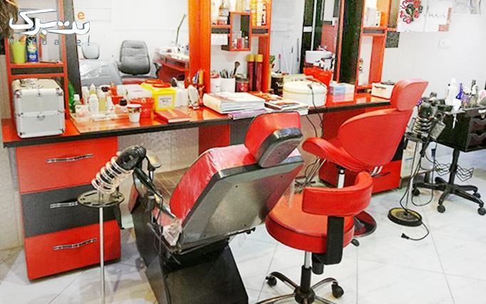 پاکسازی پوست در آرایشگاه کالاورس