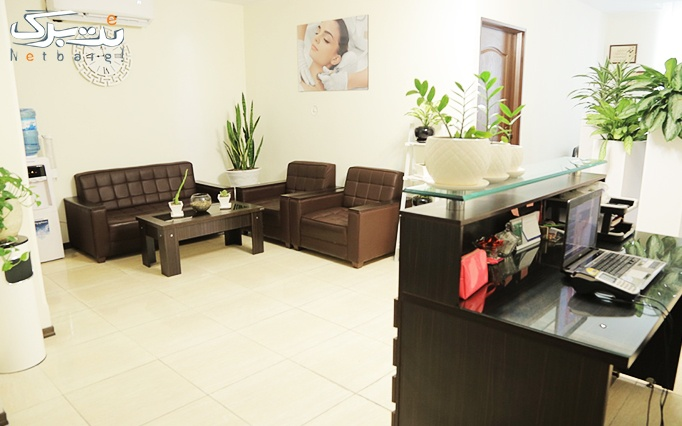 لیزر دایود آلما در مطب دکتر صابری