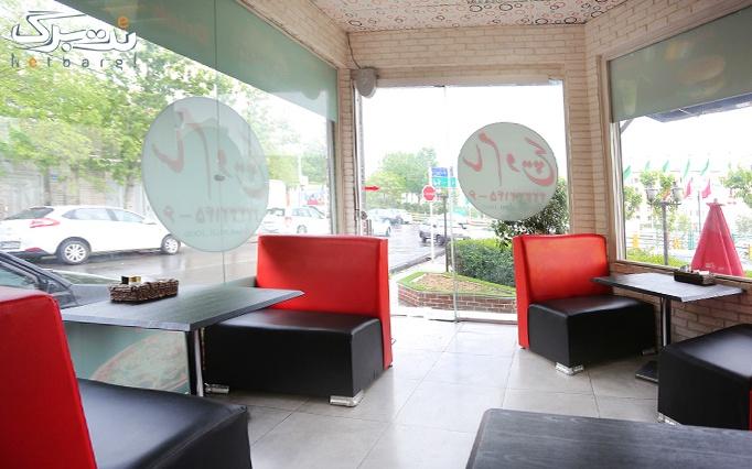 رستوران سام ویچ با منوی باز غذاهای فست فودی