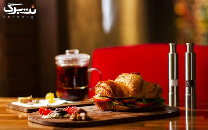 کافه روان با منو کافی شاپ