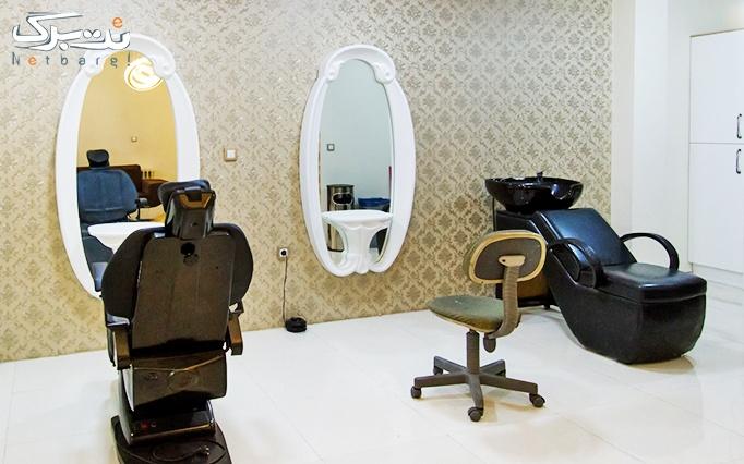 رنگ و مش مو در آرایشگاه قصر ساناز