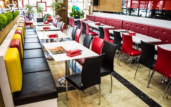 کافه رستوران پارسینا با منوی باز پیتزا