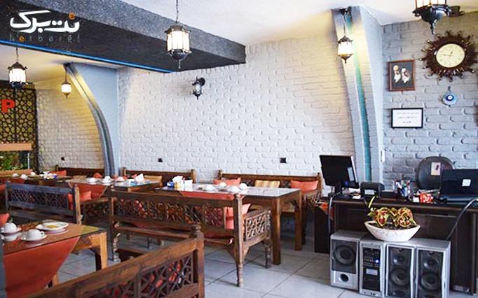 کافه سنتی مغرب با دیزی