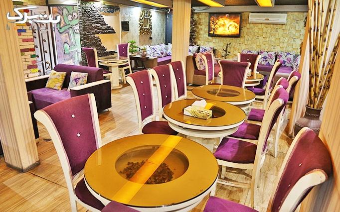 کافه گندم فرحزاد با منو کافه یا سرویس چای سنتی