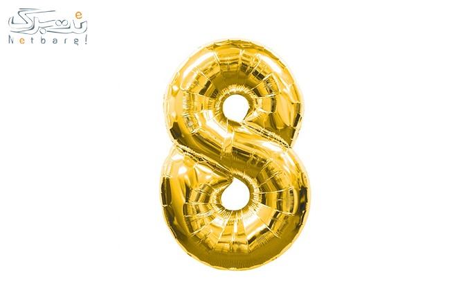 بادکنک فویلی اعداد طلایی