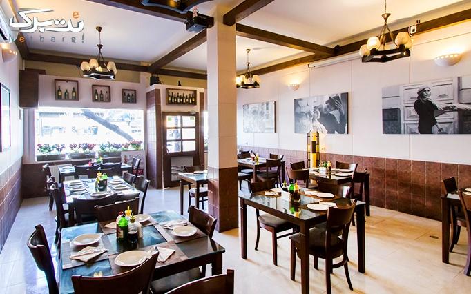کافه رستوران ایتالیایی لیانا با منوی باز عصرانه