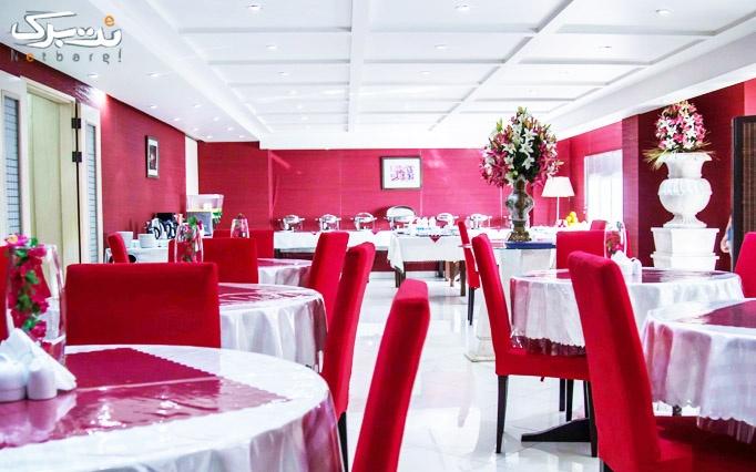 هتل پاریز با بوفه کامل صبحانه لذیذ و دلچسب