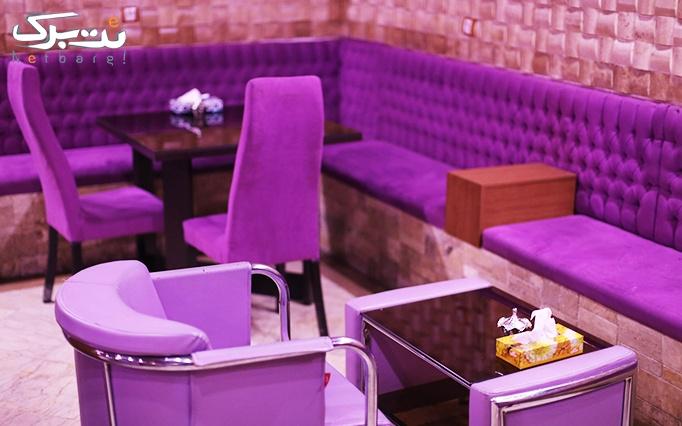 کافه رستوران پایتخت با سرویس دیزی و چای سنتی