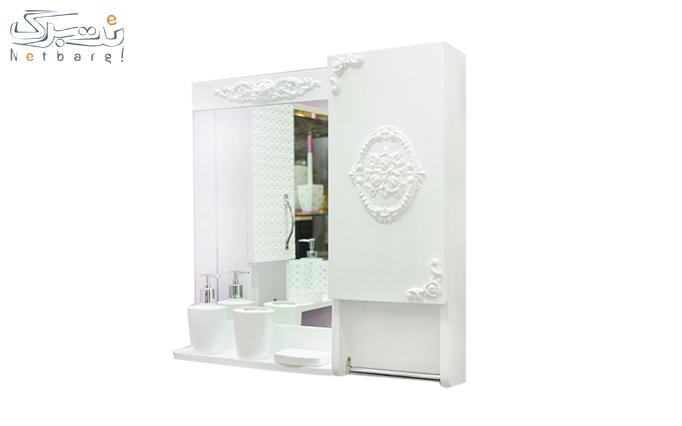 آینه و باکس PVC  60 * 60