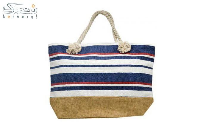 کیف رو دوشی زنانه
