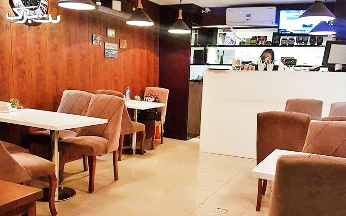 کافه ایگل با منوی باز غذایی و کافی شاپ