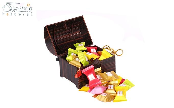 شکلات مخلوط مروسا