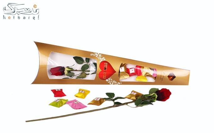 پکیج هدیه گل مروسا