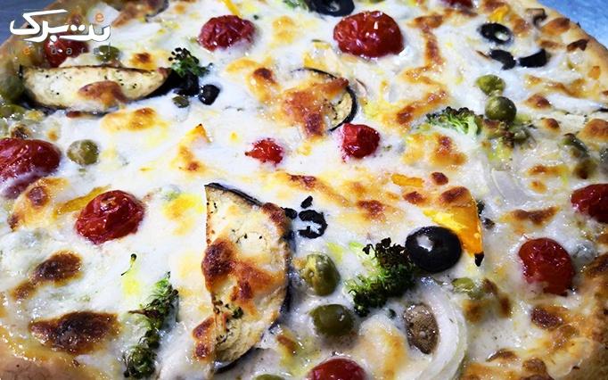 فست فود آرویک با منو پیتزا و پیش غذا