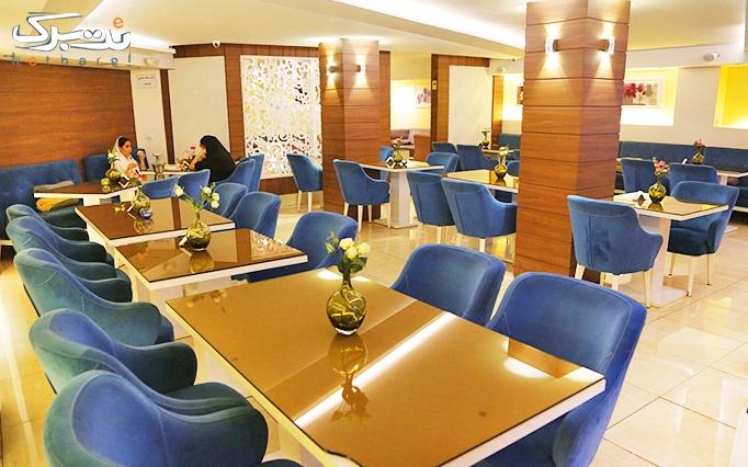کافه رستوران ژیوا با منوی کافی شاپ و چای سنتی