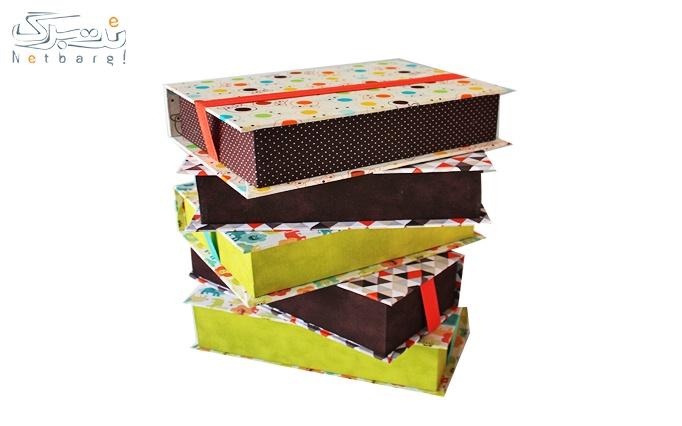 مدرسه هنر ناربن با آموزش ساخت جعبه های پارچه ای