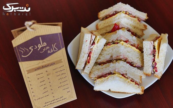 کافه عربی ملودی با منوی باز نوشیدنی و کیک
