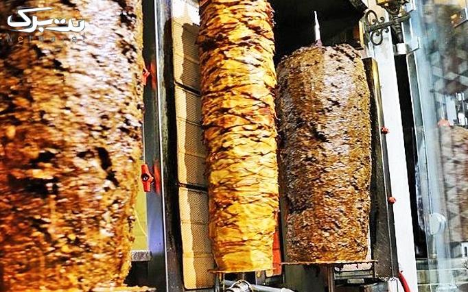 فست فود قبیله با منو انواع کباب ترکی