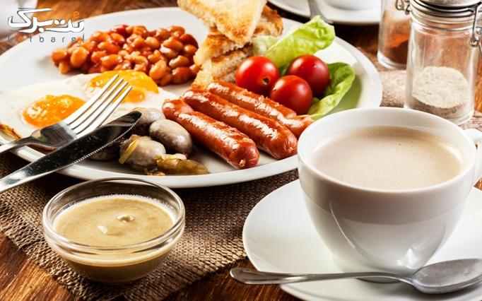 کافه بیک با منوی صبحانه لذیذ و خوشمزه